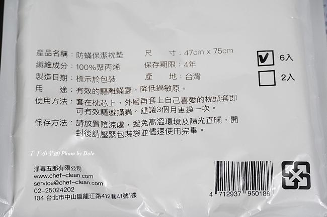 淨毒五郎9.JPG