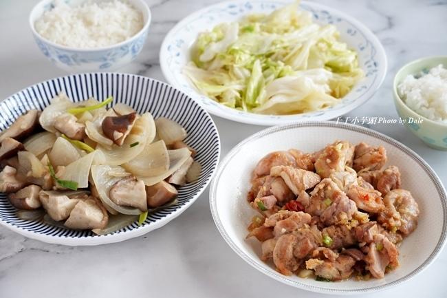 總舖師日本大金麥飯石塗層34公分不沾鍋炒鍋1.JPG