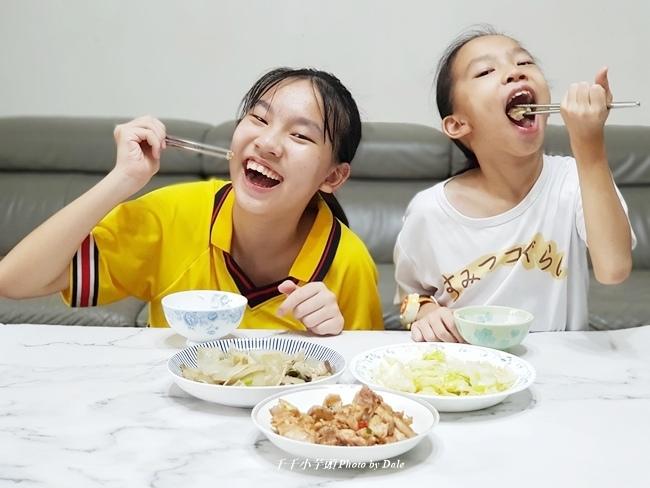 總舖師日本大金麥飯石塗層34公分不沾鍋炒鍋30.jpg