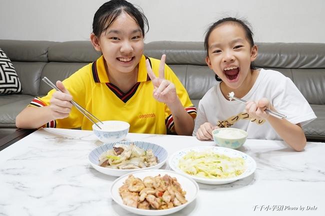 總舖師日本大金麥飯石塗層34公分不沾鍋炒鍋28.JPG