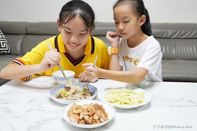 總舖師日本大金麥飯石塗層34公分不沾鍋炒鍋29.JPG