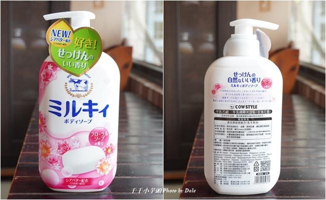 牛乳石鹼1.jpg
