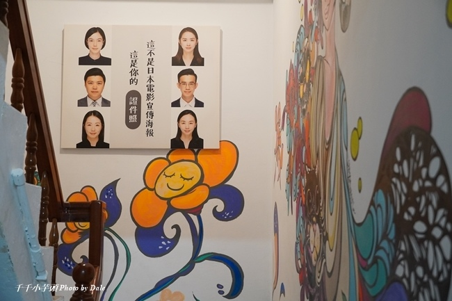 映相館韓式證件照5.JPG