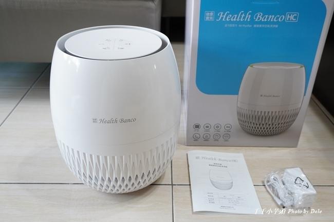 Health Banco 空氣清淨器 鑽石機5.JPG