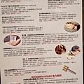 澄苑SPA12.JPG