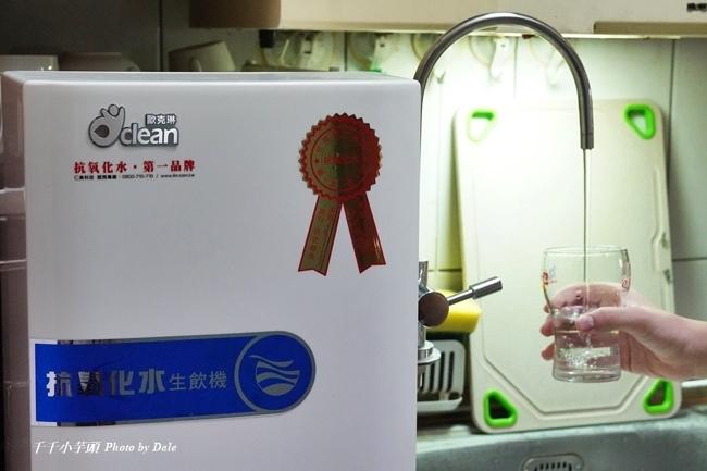 歐克琳生飲機13.JPG