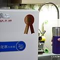 歐克琳生飲機21.JPG