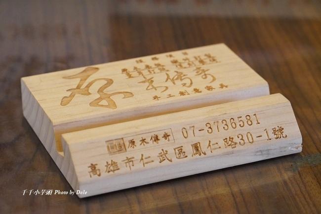 原木傳奇7.JPG