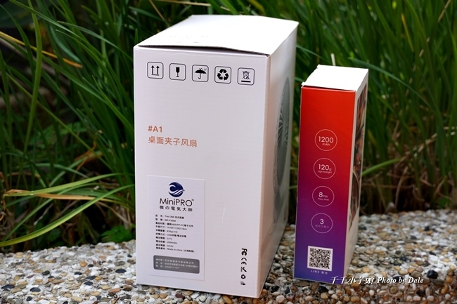 MiniPRO微型電氣大師3.JPG