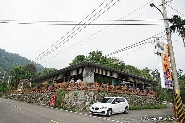 桂竹林休閒餐廳1.JPG