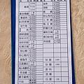 桂竹林休閒餐廳24.JPG