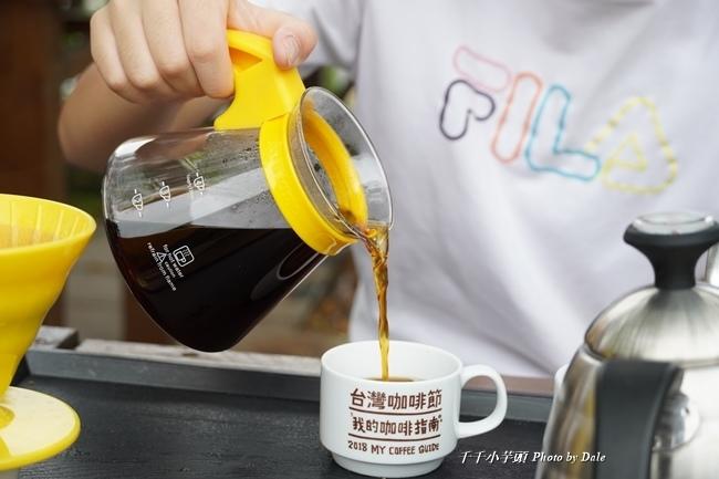咖啡DIY17.JPG