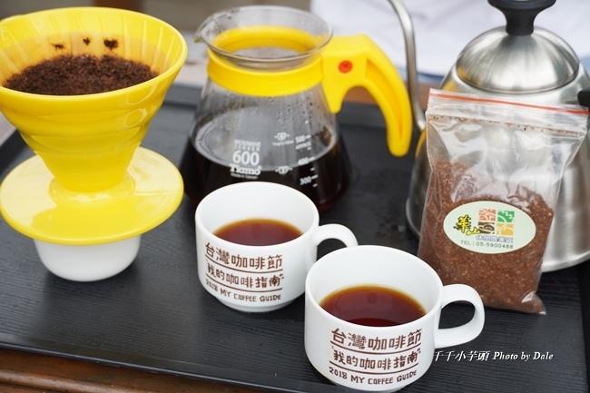 咖啡DIY18.JPG
