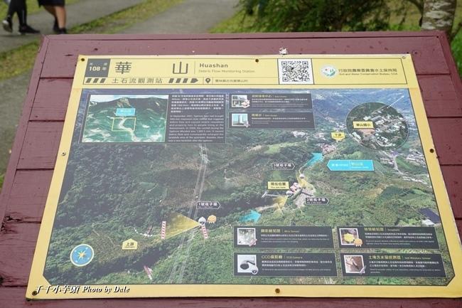 小天梯+情人橋6.JPG