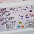 魔法洗衣膠囊8.JPG