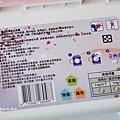 魔法洗衣膠囊13.JPG