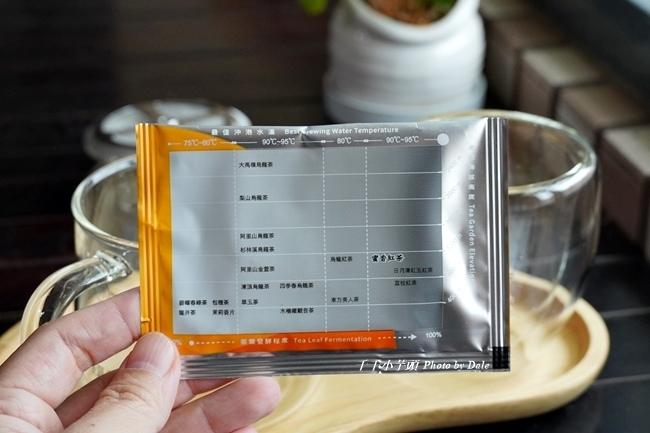 宜龍玻璃壺杯組14.JPG