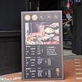 舞古賀3.JPG