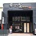 舞古賀2.JPG