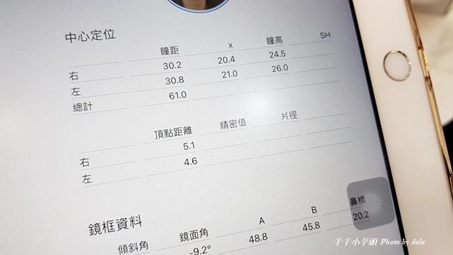 德恩堂眼鏡40-.jpg