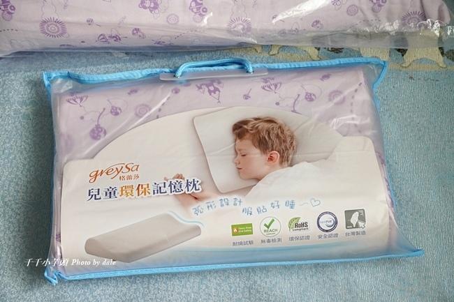GreySa格蕾莎【兒童環保記憶枕 + 兒童側睡抱枕】7.JPG