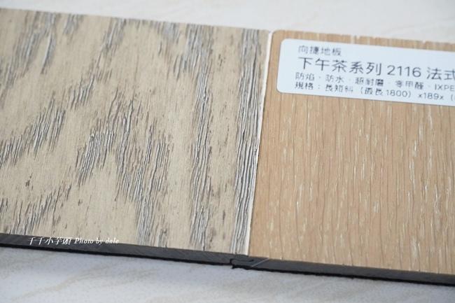 向捷地板10-.JPG