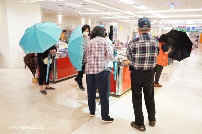 雨傘店1.JPG