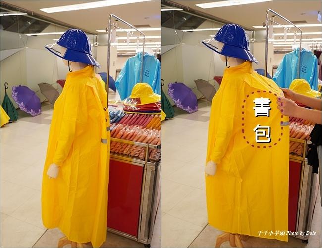雨傘店7.jpg