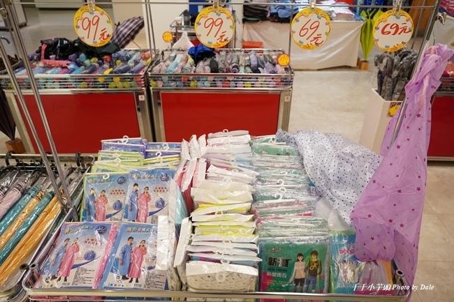 雨傘店16.JPG