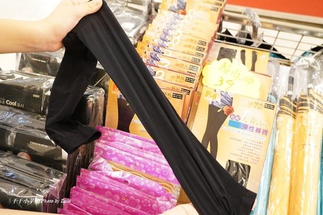 雨傘店24.JPG