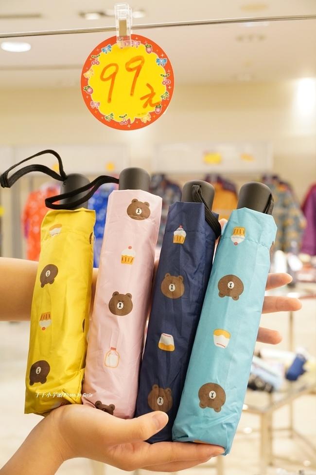 雨傘店27.JPG