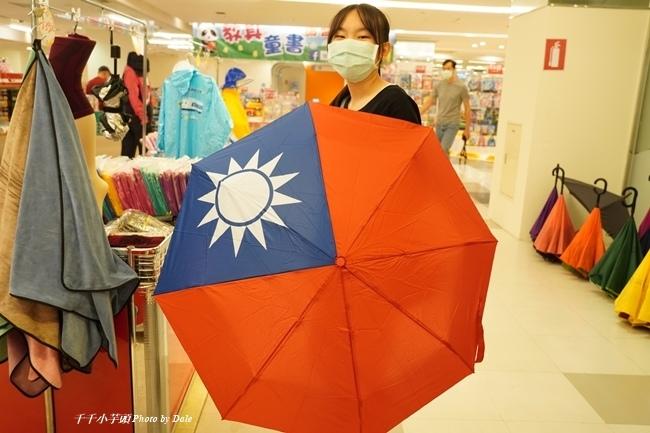 雨傘店29.JPG