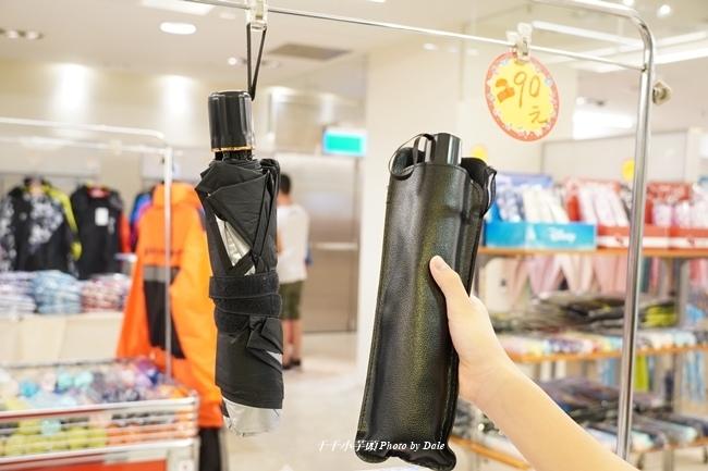 雨傘店31.JPG