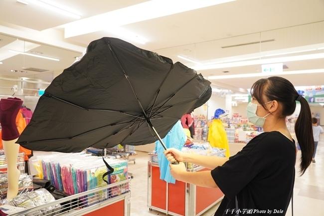 雨傘店32.JPG