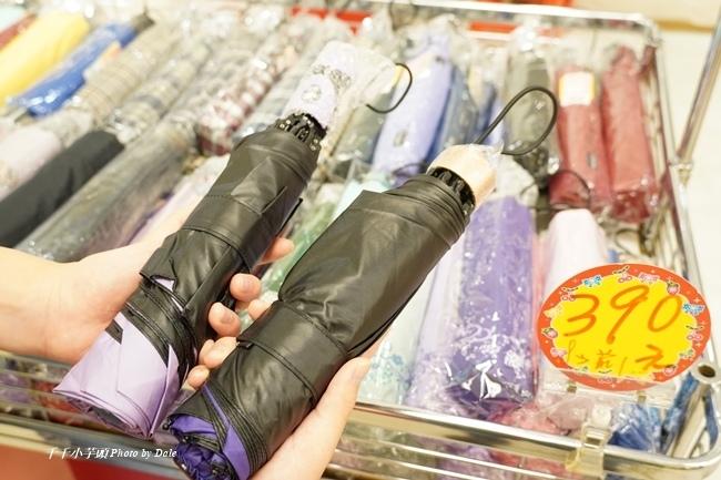 雨傘店38.JPG