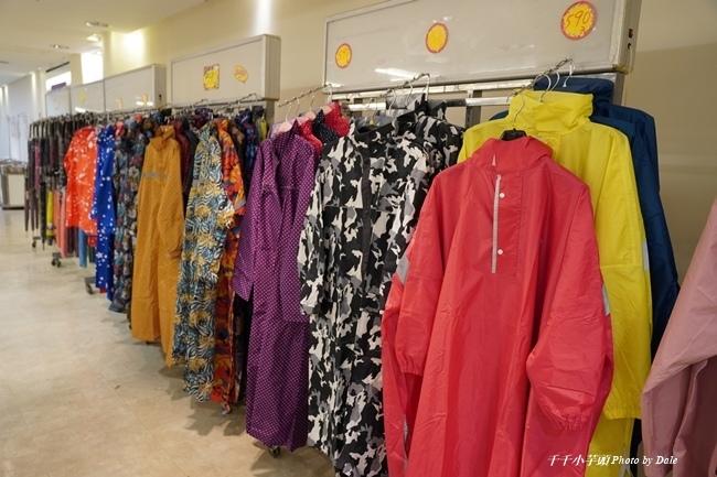 雨傘店55.JPG