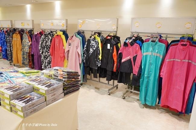 雨傘店53.JPG