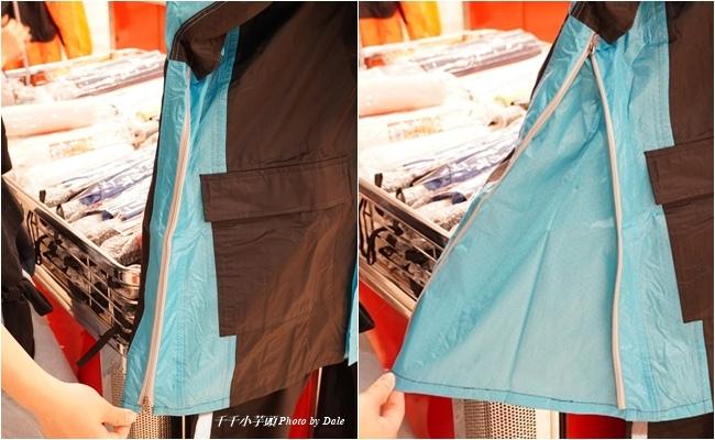 雨傘店60.jpg