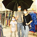 雨傘店66.JPG