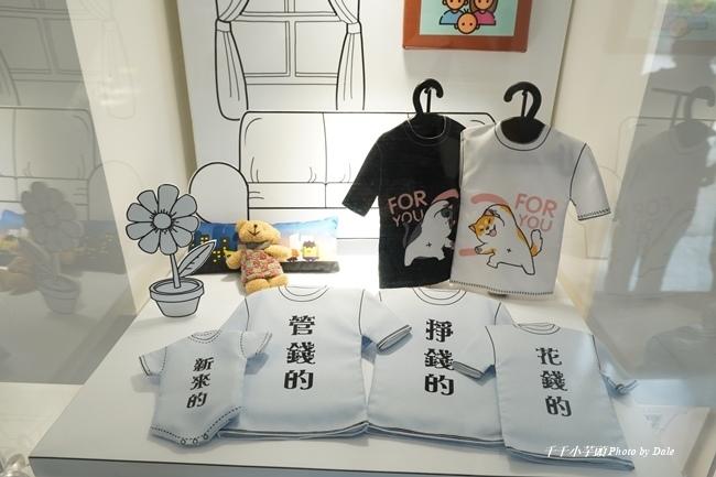 T恤手造館21.JPG