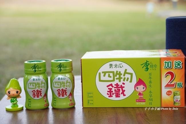 李時珍青木瓜四物鐵4.JPG