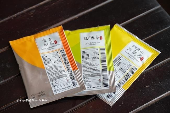 宜龍Eilong璀璨濾茶杯極美的精密濾孔12.JPG