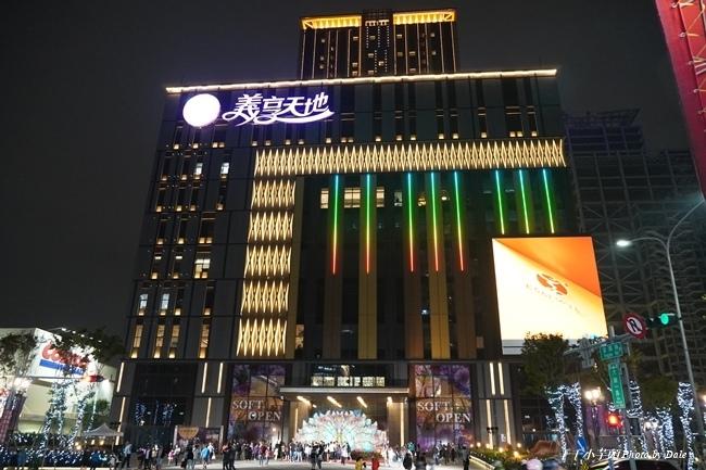 問鼎皇上吉祥鴛鴦鍋1.JPG