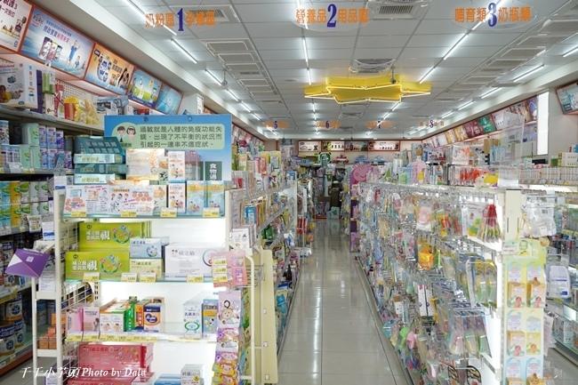 宜兒樂婦嬰用品店18.JPG