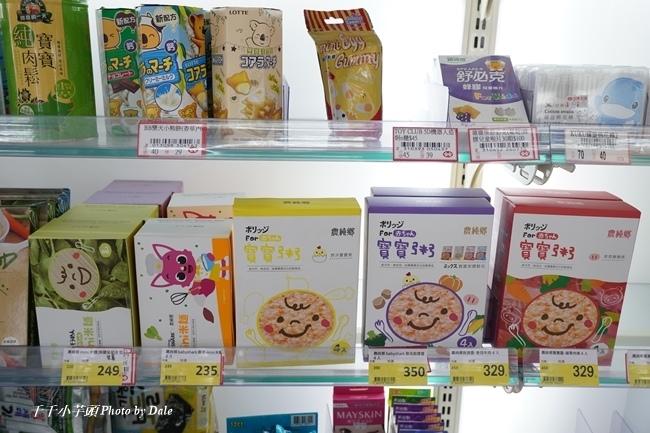 宜兒樂婦嬰用品店21.JPG
