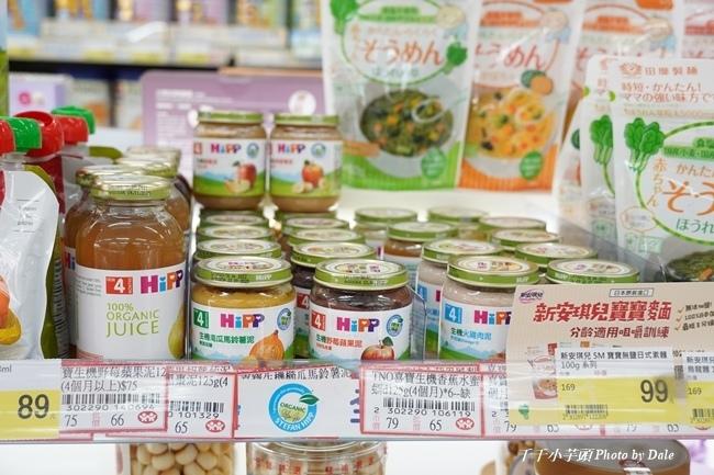 宜兒樂婦嬰用品店25.JPG