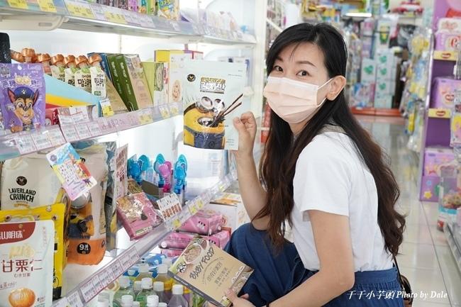 宜兒樂婦嬰用品店23.JPG