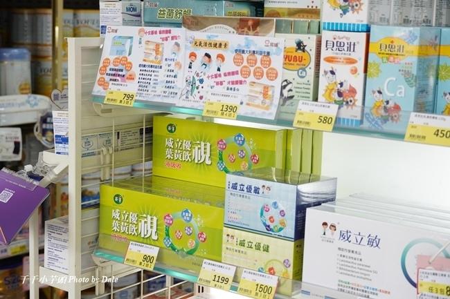 宜兒樂婦嬰用品店24.JPG