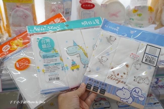 宜兒樂婦嬰用品店43.JPG