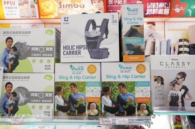 宜兒樂婦嬰用品店49.JPG